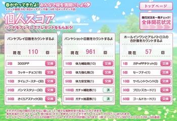 桜イベント02.jpg